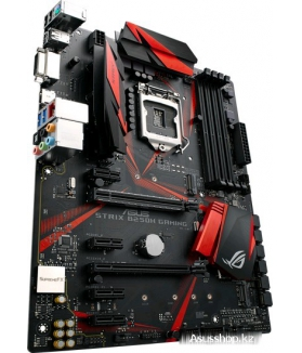 Материнская плата ASUS ROG Strix B250H Gaming
