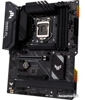 ASUS TUF Gaming H570-PRO