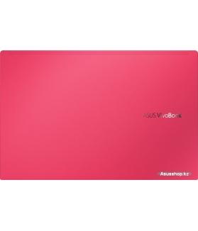Ноутбук ASUS VivoBook S14 S433EA-AM107T
