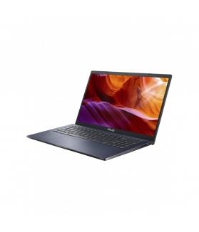 Ноутбук ASUS ExpertBook P1 P1510CDA-BQ1386R