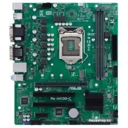 Материнская плата ASUS Pro H410M-C/CSM