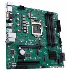 Материнская плата ASUS Pro Q470M-C/CSM