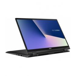 Ноутбук 2-в-1 ASUS ZenBook Flip 14 UX463FA-AI043T