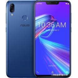 Смартфон ASUS ZenFone Max (M2) 4GB/64GB ZB633KL (синий)