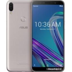 Смартфон ASUS ZenFone Max Pro M1 3GB/32GB ZB602KL (серебристый)